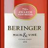 BERINGER MAIN&VINE WHITE ZINF MOSC