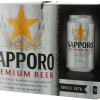 SAPPORO 12OZ 12PK CN-12OZ-Beer