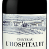 Gerard Bertrand Chateau L'Hospitalet La Clape